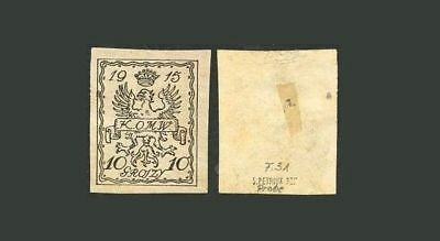 Gf474. German Occupation Poland Warszawa Local Unissued Stamp Proof 1915 Exp.iip