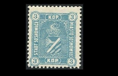 Gf485. German Occupation Poland Sosnowice Local Stamp 1916 Michel #1 Exp