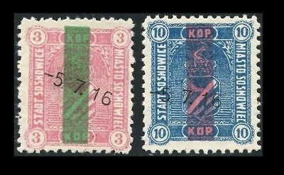 Gf486. German Occupation Poland Sosnowice Local Stamps 1916 Michel #3, 4 Cancel