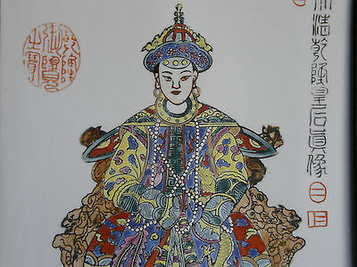 ROYALTY' Intricate Etched Hand Painted Plaque Chinese Antique Asian Artifact Art