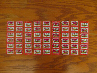 54 Box Tops For Education - 2020 - BTFE - None Expired