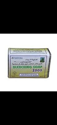 *Pure-Form Bleaching Soap 2000 Xtra Skin💡Whitening Direct 4Rm Manufacturer  5🌟