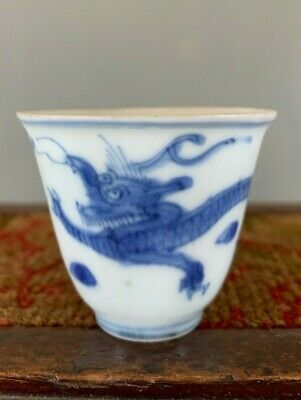 Shipwreck Hatcher Cargo c1643 Wine Cup Dragon Pattern
