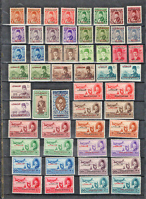 Egypt circa 1950s/60s unused mostly M/M as Scan (238A)