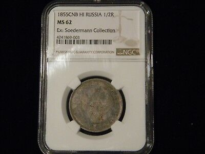 1855CNB HI Russia Poltina (1/2 Rouble), NGC MS62