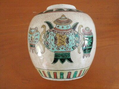 Antique Chinese Crackle Ware