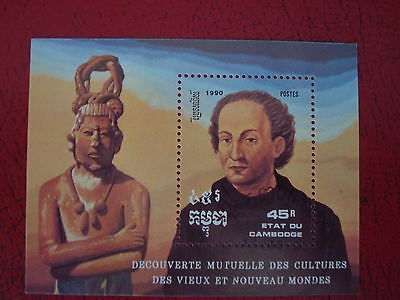 Cambodia - 1990 Cultural Discoveries - Minisheet - Umm - Ex. Condition