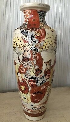 Early Antique Signed Asian Japanese? Chinese? Satsuma Painted Pottery Vase 12""