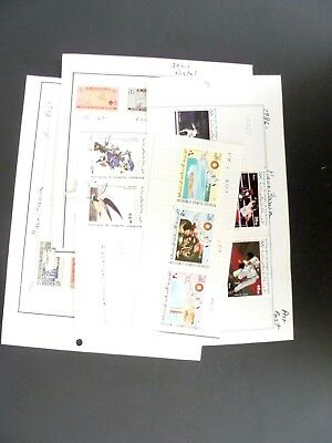 Mauritania 32 Postage & BOB Stamps on Paper MH & Used - See Description & Images