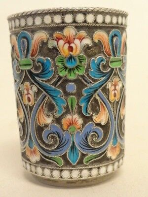 Antique Russian silver 84 cloisonne shaded enamel cup. 53 grams