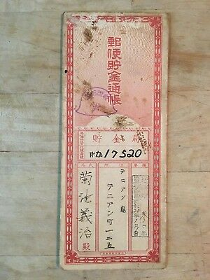 Wwii Saipan Marine Bring Back  Japanese Solider Stamped Document Pay Booklet