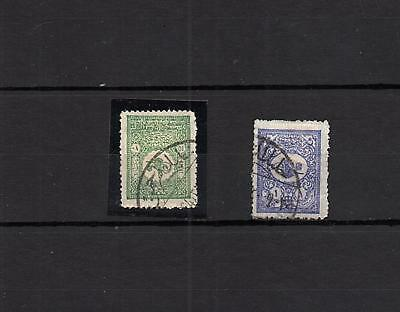 "PALESTINE - Ottoman Empire "" KHALIL AL RAHMAN "" CANCEL Used STAMP LOT ( TUR 07)"
