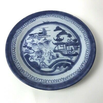 Antique 19th C Chinese Underglaze Blue and White Canton Export Porcelain #128