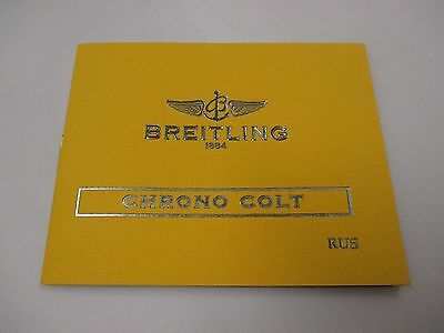 Breitling Chrono Colt Chronometre Watch Instructions Info Book Russian Language