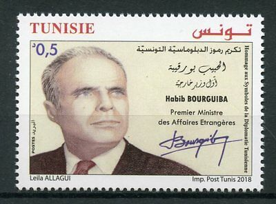 Tunisia 2018 MNH Habib Bourguiba 1v Set Presidents Famous People Stamps