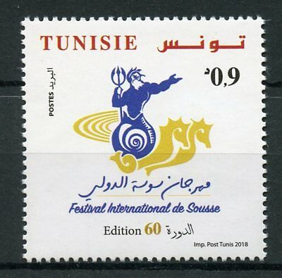 Tunisia 2018 MNH 60th Intl Festival of Souse 1v Set Festivals Cultures Stamps