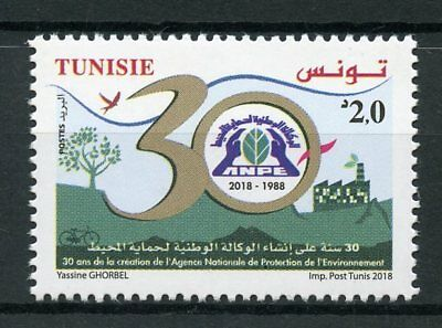 Tunisia 2018 MNH Environmental Protection Agency ANPE 1v Set Nature Stamps