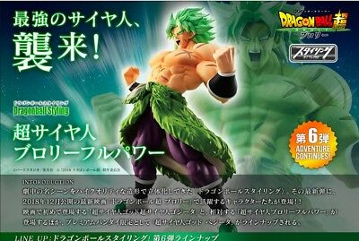 BANDAI SPIRITS Dragon Ball Styling No. 6 Super Saiyan Broly Full Power figure