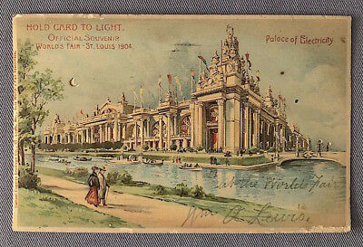1904 St. Louis WORLD'S FAIR Palace of Electricity HOLD-TO-LIGHT POSTCARD