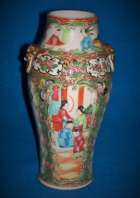 ANTIQUE CHINESE PORCELAIN VASE CANTON 19th C FAMILLE ROSE 8.5""