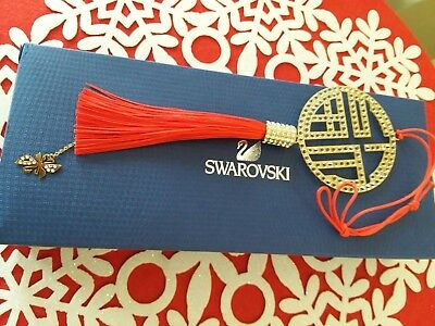 Swarovski Ornament Chinese -Fu - Ornament Red Tassel, Pre-Owned Mint Condition!!