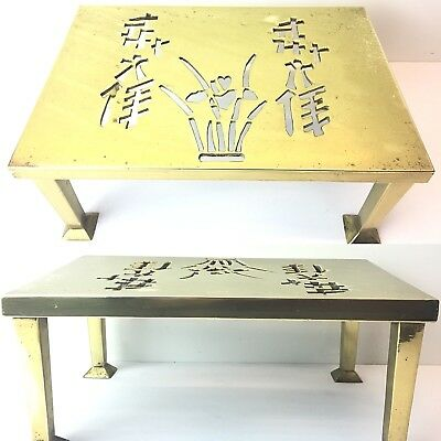 Japanese Brass Footman Trivet Kettle Stand Fireplace Hearth Display Table Stool