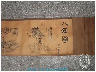Chinese Ancient picture silk paper Eight Immortals 8 god Scroll painting a5024