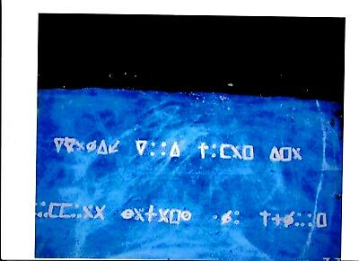 Ufo  Message At Oak Island  Picture Photo  New  8 By 10
