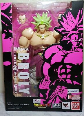 Dragon Ball Nycc Sdcc Event Exclusive Sh Figuarts Broly