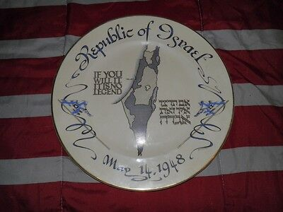 Republic of Israel Commemorative Ceramic Plate
