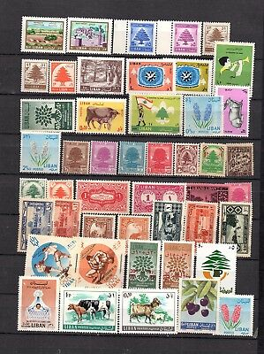 Liban - selection of MNH & MH STAMPS - COMMEMORATIVES LOT ( LEB 558)