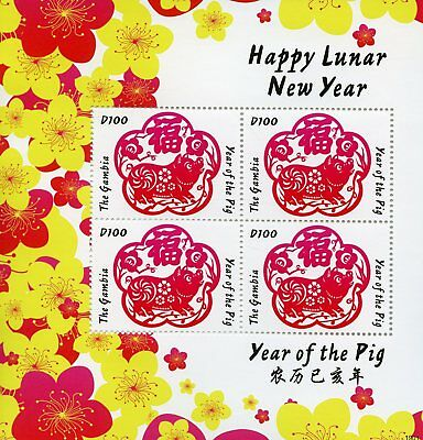 Gambia 2019 MNH Year of Pig 4v M/S Chinese Lunar New Year Stamps
