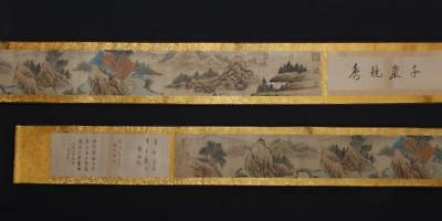 Fine Antique Chinese Hand-painting Scroll Liu Songnian Marked-landscape