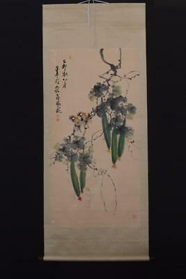 Fine Chinese Hand-painting Painting Scroll Wang Geyi Marked-loofah