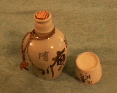 Japanese Saki Jug and Cup