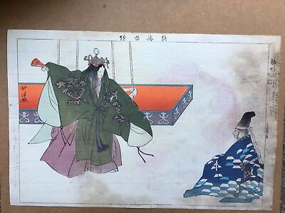 Original japanese woodblock print by Kogyo