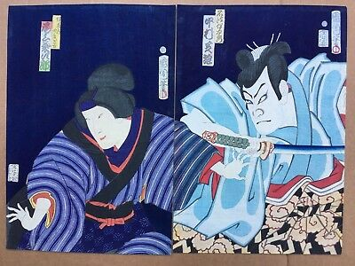 Original Japanese woodblock print Diptych by Kunichika