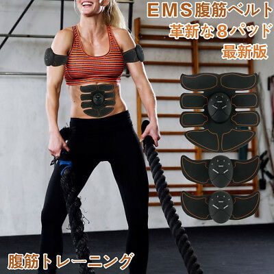 Rechargeable Smart EMS Fitness Abdominal Muscle Trainer ABS Stimulator Toner Kit