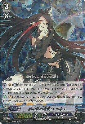 Silver Thorn Dragon Tamer, Luquier X1 BT07/004 RRR Japanese Cardfight Vanguard