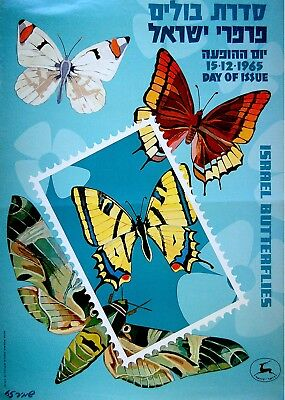 1965 Jewish POST STAMPS POSTER Graphic SHAMIR BROTHERS Hebrew ISRAEL BUTTERFLIES