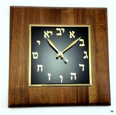 Vintage Hebrew Wall Clock Black Johnson Tile with Wood Frame Decorative Judaica