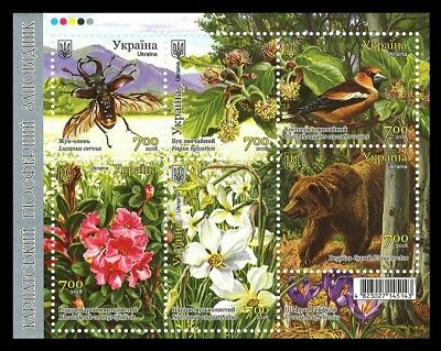 Ukraine 2018 Carpathian reserve bears flowers birds beetles s/s MNH