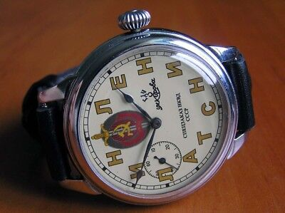 Soviet Military Kirovskie Second Watch Factory 1937 Vintage Nkvd Russian Cops