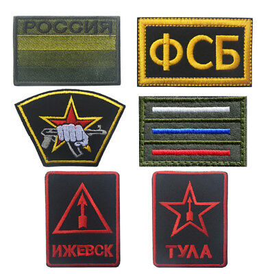 FLAG PATCH IRON / sew badge backpack kgb russia russian cccp