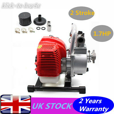 1.7HP 2 Stroke Petrol Water Transfer High Pressure Pump 1.25kw 8,000L/H