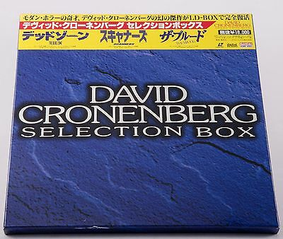 00 David Cronenberg Laserdisc Selection Box THE DEAD ZONE SCANNERS THE BROOD JP
