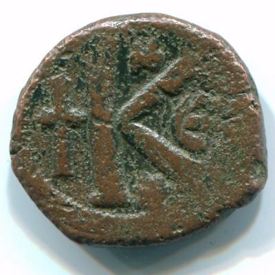 Authentic BYZANTINE EMPIRE  Coin ANC12845.7