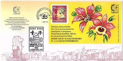 Hong Kong British Colonies China  Asia  Flowers  Cover Fdc  Lot (Ph 19)
