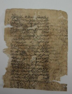 15th- 16th Century Arabic very interesting manuscript Islamic Unique RARE