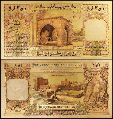 Reproduction - Lebanon - Syria 250 Livres - Pounds, 1939, P-21, UNC, Gold Plated